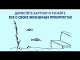 Программа ПоДушам с психологом Ириной Красовой. Проходим тест!