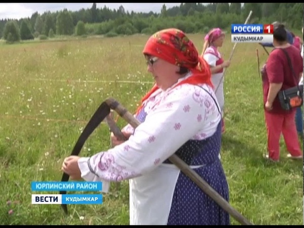 Вести-Кудымкар 16.07.18