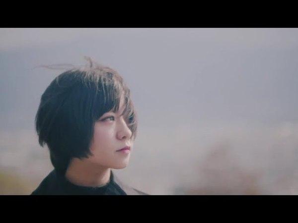 みるきーうぇい『世界で一番悲しいこと』Music Video