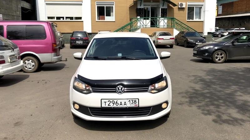 Приобрели Volkswagen Polo 2013г. 530т.р.