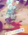 estai_kan video
