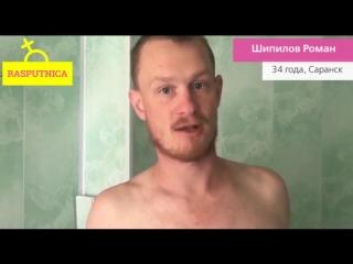 dvoe-podsipali-snotvornoe-porno-narezka-bdsm-rolikov