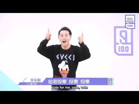 [HQ] [ENG] Idol Producer《偶像练习生》Li Junyi (李俊毅) Self-Introduction Video