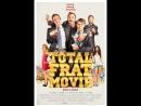 Братство Total Frat Movie (2017) многоголосый