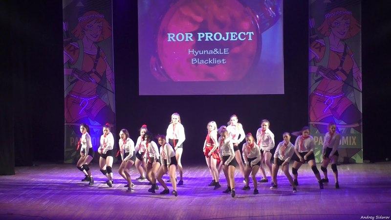 030. RoR-Project - HyunaLE - Blacklist