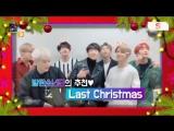 BTS singing to Last Christmas#BKB