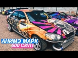 Sergey Stilov MARK II ТВОЕЙ МЕЧТЫ! JZX110 Будущее Дрифта