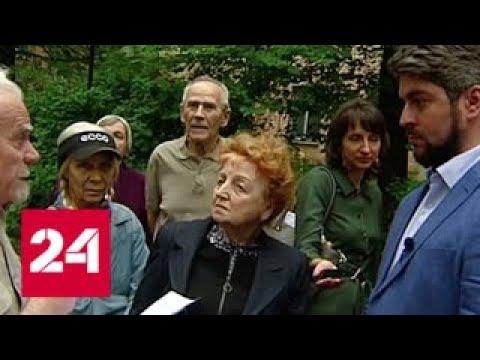 Кандидат в мэры Москвы Илья Свиридов пообещал вернуть поликлинику жителям Ростокина Россия 24