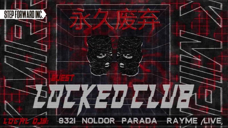 Black Mirror ft. LOCKED CLUB @ U:TOCHKA 23/02.2