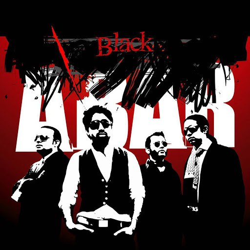 Black альбом Abar