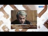 Судьба человека с Борисом Корчевником 24.04.2018