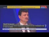 Юрий Болдырев. Дебаты 2018.03.02. Россия24
