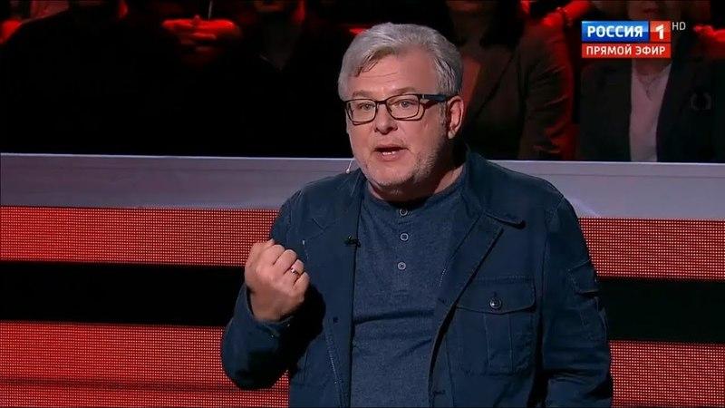 Дмитрий Куликов НАПИХАЛ Трюхану по самое НЕ БАЛУЙСЯ!