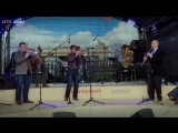 Moscow Ragtime Band - Very Blues (Парк Горького, 4 мая)