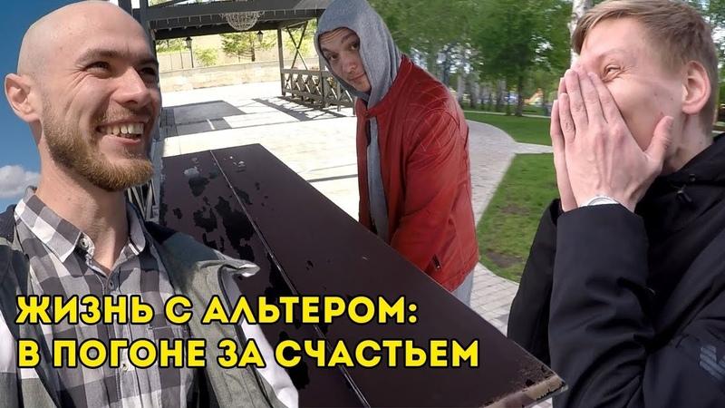 ЛЕХА ВЫБИРАЕТ ПЛИТКУ ГЛЕБ ВИРТУОЗ СЪЁМКИ СУЕФА