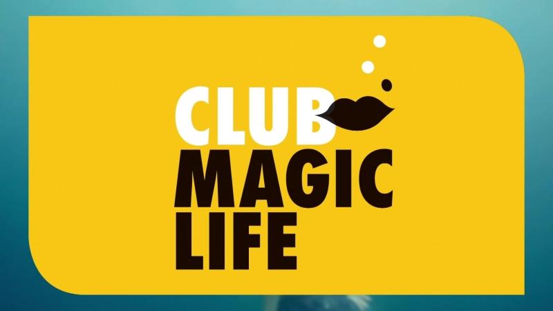 Club Magic Life отель от туроператора TUI