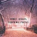 Дарья Раткевич фото #27