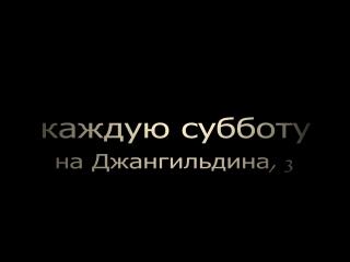 Йогалатес с Екатериной Калышкиной