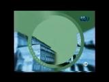Рекламные заставки (ТНТ, 15.01.2001-18.08.2002) 2 часть