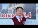 Фильм о школе №4 г Рыльск 2018