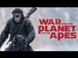 ✨Планета обезьян: Война (2017) FullHD✔✔✨