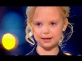Ульяна Ковач - баянистка (Синяя птица) 09.04.18