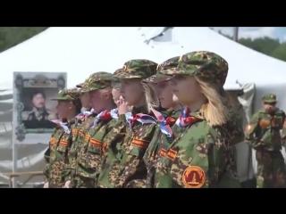 День заезда участников военно-патриотического лагеря Ратники Отечества. Бородино-2018.