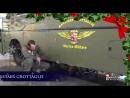 Buon Natale dalla Marina Militare Italiana
