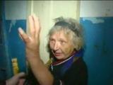 Бабка рассказывает о том, как в её доме произошёл пожар (Осторожно! Цензура! Мега-жесть! Смотреть всем!)