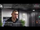 Профессиональный боксер Андрей Сироткин, высоко оценил «Маринс Парк Отель Нижний Новгород»