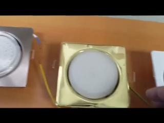 Светильники и лампы Ecola для натяжных потолков.