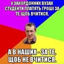 Борис Акунин фото #4