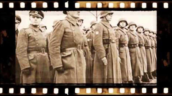Гимн Русской Освободительной Армии РОА -Мы идём широкими полями Anthem the Russian ROA