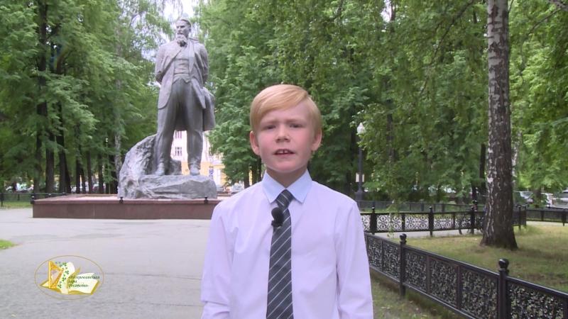 1. Максим Голосов, Вдохновляющая лира Росатома (Озёрск)