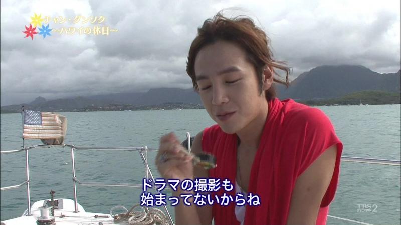18-26.11.2010Hawaii's Holiday /Гавайи 2010 /ハワイの休日 (TBS2)