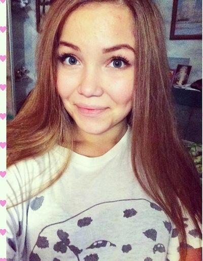 Арина Герцовская