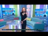 Юлия Асоргина в гостях у программы «Хорошее утро»
