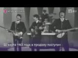 Первому альбому The Beatles исполнилось 55 лет