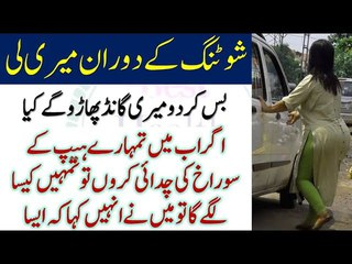 Zeetube Story Fun in Urdu / Hindi 2018 | Great Daily Story | بس کر دو میری گانڈ پھاڑو گے کیا