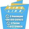 King Line автобус маршрутка такси в Финляндию