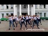 Флешмоб-поздравление студентов всех филиалов Университета