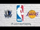 Dallas Mavericks vs Los Angeles Lakers | February 23, 2018 | 2017-18 NBA Season