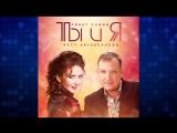 Ринат Сафин и Алсу Абульханова
