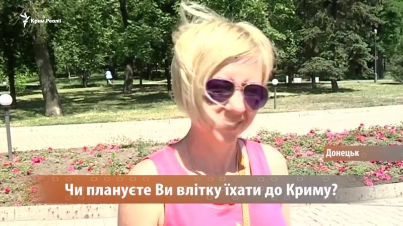 «Нам там не рады». Чем Крым отпугивает украинских туристов?