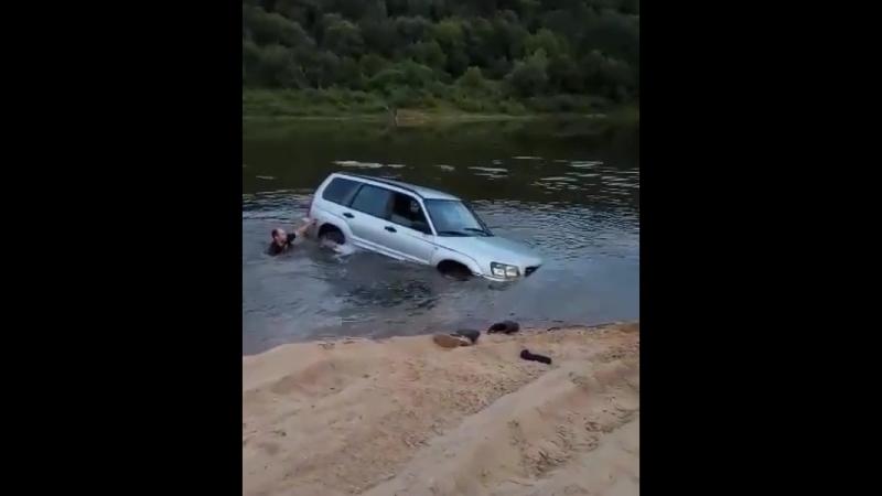 Утопили Субару