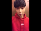 [VIDEO] 171111 Lay Message @ Planet Youku App