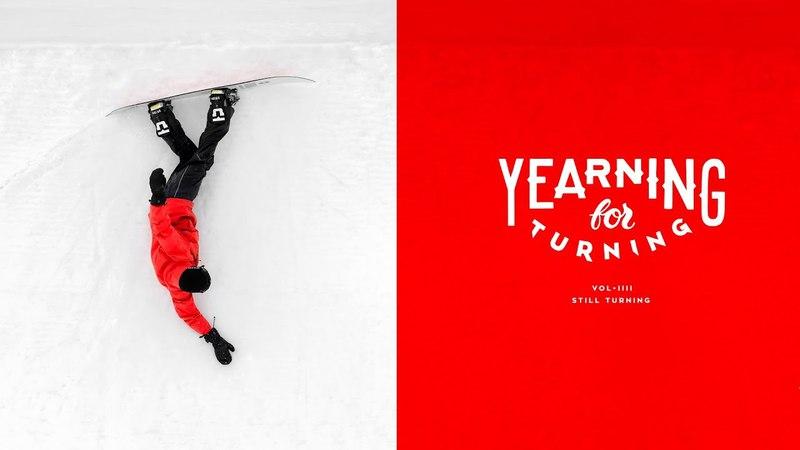 KORUA Shapes - YEARNING FOR TURNING Vol. 4 - Still Turning