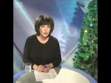 Мария Лондон - В Новый год со старыми граблями...