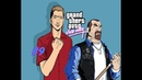 Прохождение GTA Vice City 9 - Охрана для Love Fist