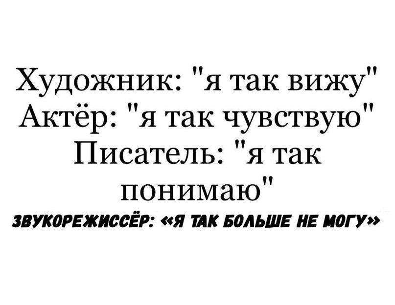 Роман Безиновский |